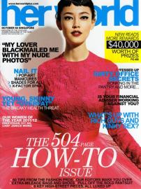 Her World Magazine Oct 2012 The Essential Guide To